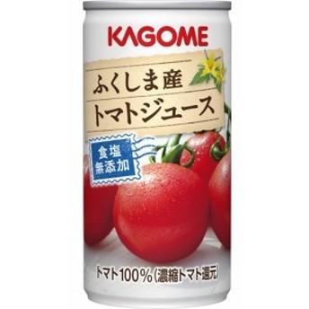 カゴメ ふくしま産トマトジュース 食塩無添加(190g6本入5パック)[トマトジュース(無塩)]
