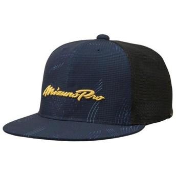ミズノ MIZUNO ミズノプロ キャップ 野球 キャップ 小物 帽子