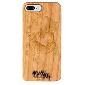 iPhone8Plus/7Plus対応 ウッドケース キングダム×Gizmobies/Karyouten Wood IP78Plus お取り寄せ