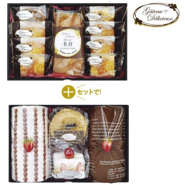 ガトー・デリシュー菓子詰合せ&ケーキタオル(名入れ)C NTU-50 内祝い・お返しギフト 名入れギフト 組み合わせギフト (77)