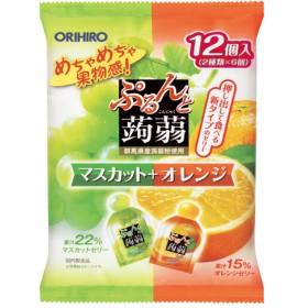 ぷるんと蒟蒻ゼリー パウチ マスカット+オレンジ (20g12コ入)
