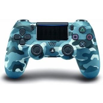 DualShock4 Wire-Controller-Blue Camouflage(デュアルショック4ワイヤレスコントローラー ブルーカモフラージュ 北米版)〈SONY〉
