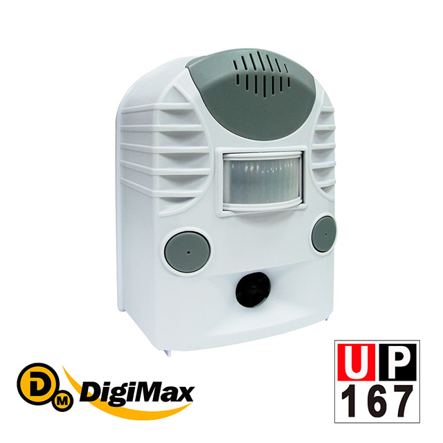 DigiMax★UP-167 錄音式寵物行為訓練器