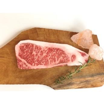 (佐賀県産しろいし牛)牧場直送 厚切りサーロインステーキ 600g
