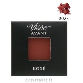 【1点までメール便選択可】 コーセー・ヴィセ アヴァン シングルアイカラー #023 RED BRICK (アイシャドウ)