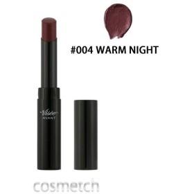 【1点までメール便選択可】 コーセー・ヴィセ アヴァン リップスティック #004 WARM NIGHT (口紅・リップスティック)