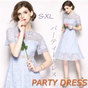パーティードレス  お呼ばれ 大人 ロングドレス 演奏会 ワンピース 結婚式 ドレス 半袖 フォーマルドレス 20代 30代 S M L XL