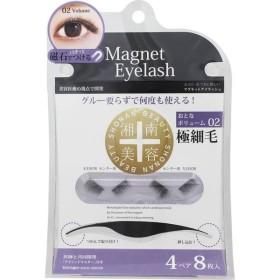 シーオーメディカル 湘南美容マグネットアイラッシュ02