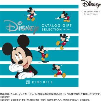 ディズニーカタログギフト 「ハッピー」 内祝い・お返しギフト グルメ・雑貨・体験カタログ (40)