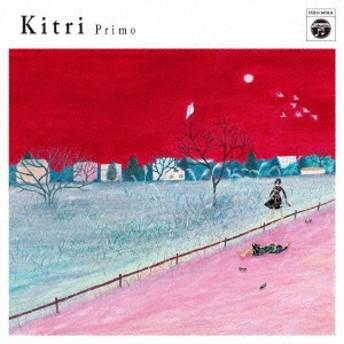 Kitri/Primo