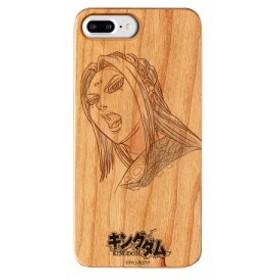 iPhone8Plus/7Plus対応 ウッドケース キングダム×Gizmobies/Youtanwa Wood IP78Plus お取り寄せ