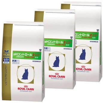 【3袋セット】ロイヤルカナン 食事療法食 猫用 pHコントロール2 フィッシュテイスト ドライ 2kg