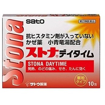 「佐藤製薬」 ストナデイタイム 10包 「第(2)類医薬品」