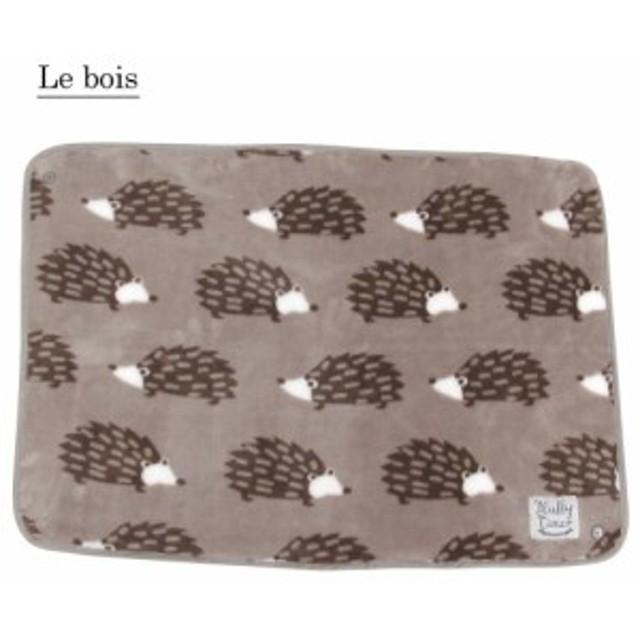 Le bois(ルボア) ラフアニマル ひざかけ ハリネズミ 72066
