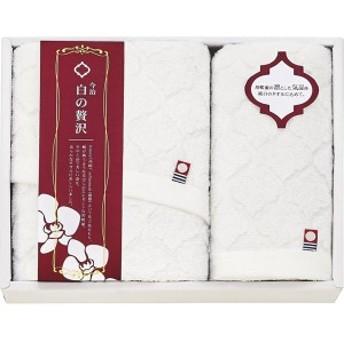今治タオル 白の贅沢 フェイスタオル&ハンドタオル(日本製)