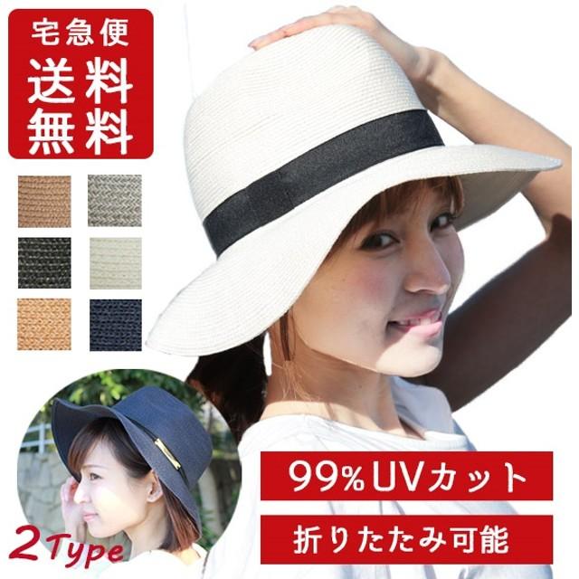 471e59b0307366 帽子 麦わら帽子 中折れハット レディース 夏 uv 折りたたみ 大きいサイズ UVカット帽子 100