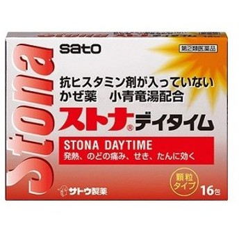 「佐藤製薬」 ストナデイタイム 16包 「第(2)類医薬品」
