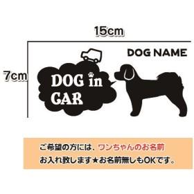 ドッグインカー マルチーズ ステッカー リアガラス 犬