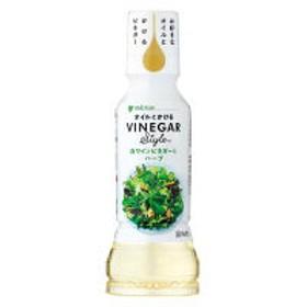 ミツカン VINEGAR Style(ビネガースタイル) 白ワインビネガー&ハーブ 190ML 1本