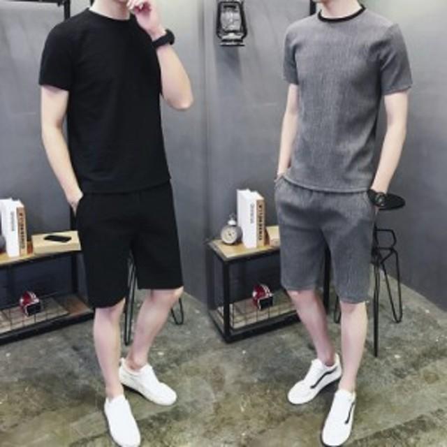 メンズ 無地 上下2点セット 半袖Tシャツ&ハーフパンツ Tシャツ ショートパンツ セットアップ トップス 夏 薄手 部屋着 オシャレ