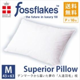 【送料無料】フォスフレイクス枕 43×63cm デンマーク製 エコテックス100 綿 (Fossflakes  柔らかい ストレートネック ギフト )