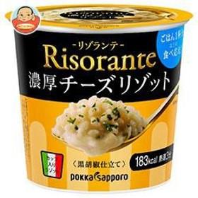 【送料無料】ポッカサッポロ リゾランテ 濃厚チーズリゾットカップ入り 46.1g×24(6×4)個入