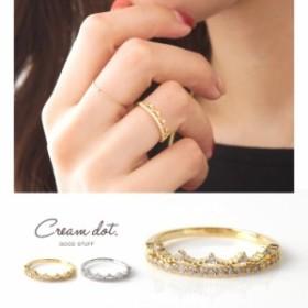 【ゆうパケット送料無料】リング  指輪  アンティーク  王冠  チェーン  デザインリング  デザインリング  金  ゴールド big_ac