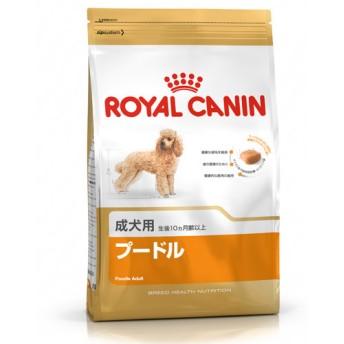 ロイヤルカナン BHN プードル 成犬用 7.5kg