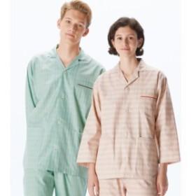 LG1476 患者衣パジャマ型上衣 (グリーン ベージュ ナガイレーベン 通販 白衣ネット)