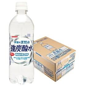 【送料別】 強炭酸水 サンガリア 伊賀の天然水 プレーン500ml× 24本×1ケース