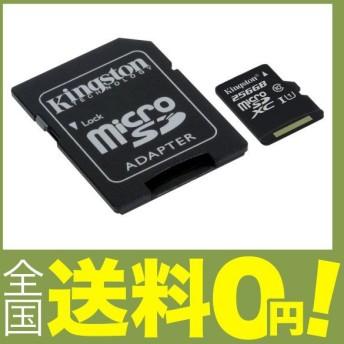 キングストン Kingston microSDXCカード 256GB クラス 10 UHS-I 対応 アダプタ付 Canvas Select SDCS/256GB 永久保証