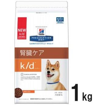 ヒルズ 犬用 k/d 腎臓ケア ドライ 1kg