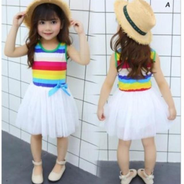 bd1647112a65a 韓国 こども服 夏着 結婚式 ワンピース スカート 子供服 ボーダー柄 ドレス 女の子 ビーチ