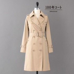 【サンヨー コート ウィメン(SANYO COAT WOMEN)】 <100年コート>エイジドクラシックダブルトレンチコート ベージュ