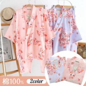 女性ルームウェア/浴衣のような前開きパジャマ 半袖甚平 寝巻きパジャマセットトップス+パンツ 女子 花柄 ふわふわ可愛い
