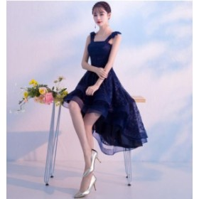 超可愛い★上品 ロングドレス フォーマル イブニングドレス パーティードレス 宴会 卒業式 司会 コンサート 誕生日 20代30代