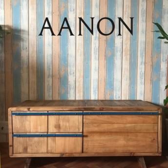アイアン&ウッド アンティーク調 TVボード ・テレビ台 / ローボード AANON