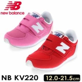 9ef30f5244dd8 new balance ニューバランス キッズ スニーカー KV220 RED/WHITE レッド/ホワイト PINK ピンク NB KV220