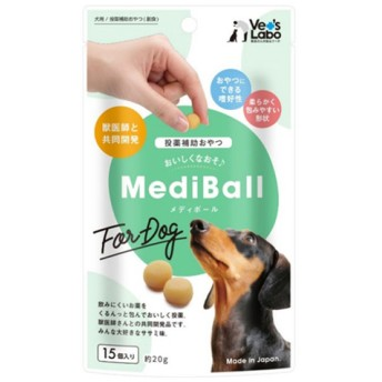 MEDIBALL メディボール ささみ味 犬用 15個入
