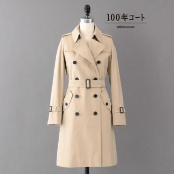 【サンヨー コート ウィメン(SANYO COAT WOMEN)】 <100年コート>ダブルトレンチコート(三陽格子) ベージュ