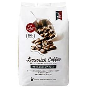 ラグジュアリッチコーヒー 中深煎り 粉 1kg