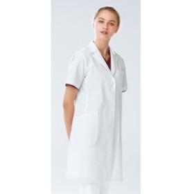 KEX5132 ナガイレーベン Naway KexStar女性用半袖シングル診察衣 (白衣 医師用 ドクター 女性 薬局・薬剤師 白 ホワイト