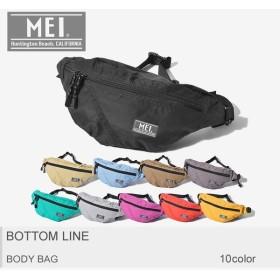 【メール便可】MEI エムイーアイ ボディバッグ ボトムライン 190001 バッグ 鞄