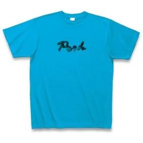 POOH◆アート◆ロゴ◆ヘビーウェイト◆半袖◆Tシャツ◆ターコイズ◆各サイズ選択可