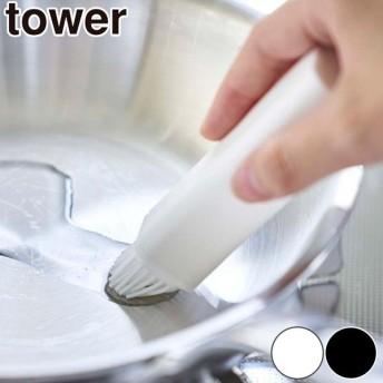 フタ付き油引き タワー tower ( 油引き 油引きブラシ 山崎実業 )