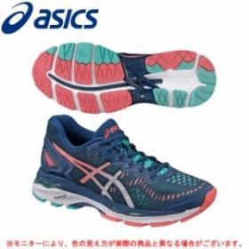 ASICS(アシックス)LADY GEL-KAYANO 23 レディ ゲルカヤノ 23(TJG745)ランニングシューズ マラソン レディース