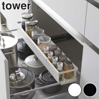 tower シンク下伸縮キッチンラック スリム
