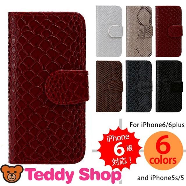 iPhone6ケース iphone6 plus ケース アイフォン6ケース アイフォン6plus iphone5s iphone5ケース iPhoneケース iphoneカバー 手帳型ケース スマホケ