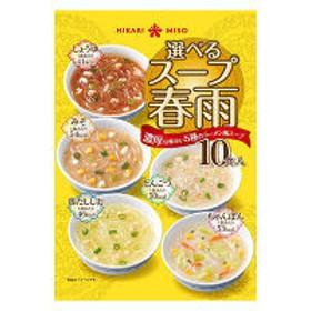 ひかり味噌 選べるスープ春雨 ラーメン風 10食 1袋