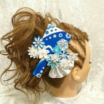 【No.9007】よさこい 髪飾り 鳴子モチーフ 扇子 花 2WAY